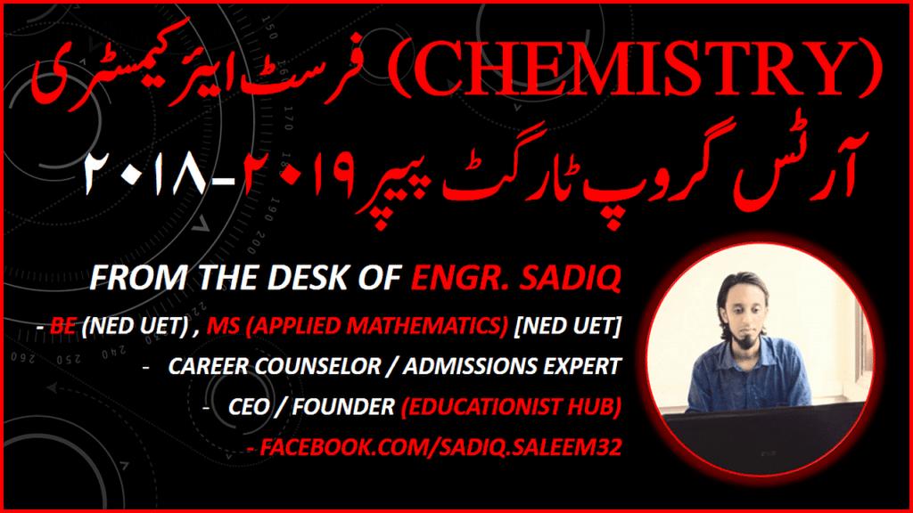 Guess Paper 2019 Class 11 Karachi Board CHEMISTRY (IMPROVEMENT/FAILURE) TARGET PAPER (BIEK) ANNUAL EXAMINATION 2018- 2019