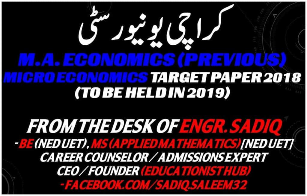 University of Karachi Micro Economics M.A (Previous) Guess Paper Annual Examinations 2018 (To Be Held On July 2019)