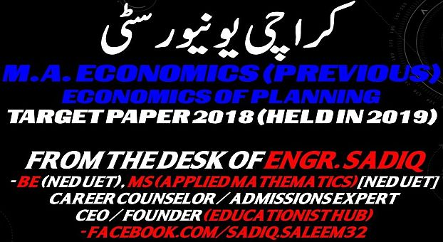 University-of-Karachi-Economics-of-Planning-M.A-Previous-Guess-Paper-Annual-Examinations-2018-To-Be-Held-On-July-2019
