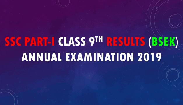 SSC Part-I Class 9th Karachi Board Results Annual Exam 2019