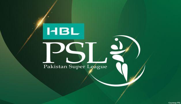 HBL PSL 5 2020