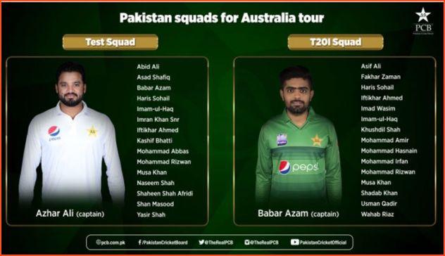 Pak Aus Tour T20I