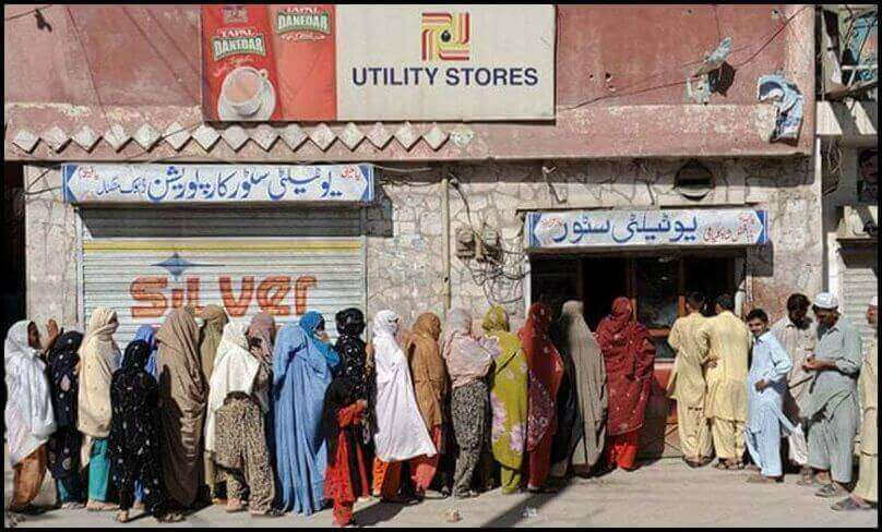 Government Declares Subsidies Of Rs. 6 Billion For Major Food Products In Public Utility Stores