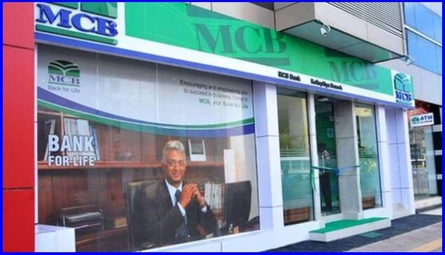 MCB Bank Ltd. Is Working To Consolidate Its Operations By Winding Up Subsidiaries