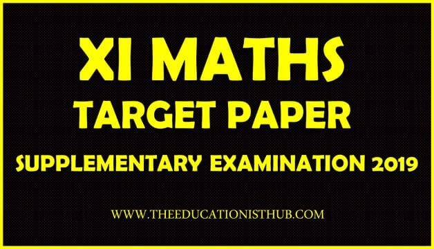1st Year Math Supply Guess Paper 2019 Karachi Board (BIEK)