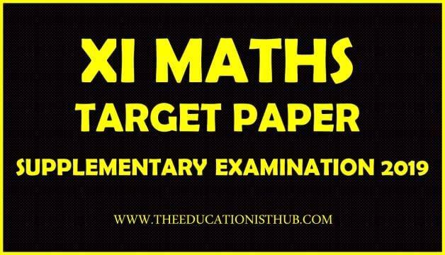 1st Year Math Supply Guess Paper 2019 Karachi Board (BIEK)