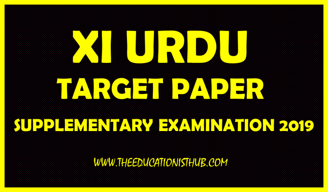 1st Year Urdu Guess Paper 2019 - Supply Karachi Board (BIEK)