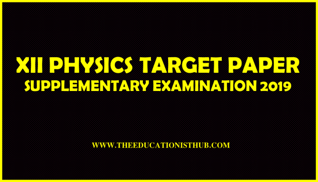 XII Physics Guess Paper 2019 Karachi Board - BIEK (Supplementary)