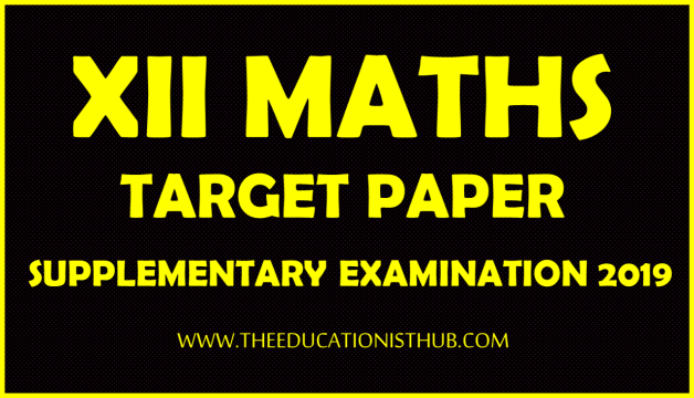 2nd Year Maths Supply Guess Paper 2019 Karachi Board (BIEK)