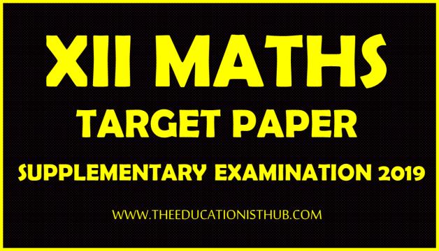 2nd Year Maths Supply Guess Paper 2019 Karachi Board (BIEK)