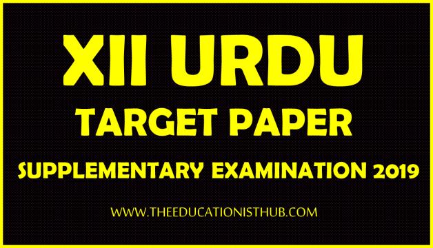 2nd Year Urdu Supply Guess Paper 2019 Karachi Board (BIEK)