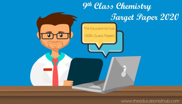 guess paper 9th class 2020 chemistry karachi board (BSEK)