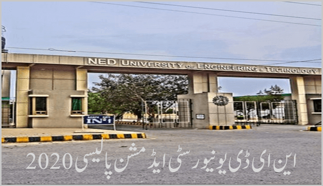 ned university admission policy