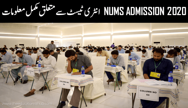 nums university admission 2020 undergraduate entry test schedule online application process