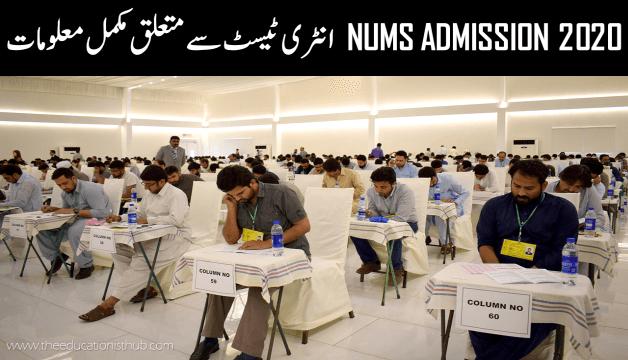 nums university admission 2020 undergraduate entry test schedule online application process