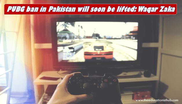 pubg mobile ban in pakistan