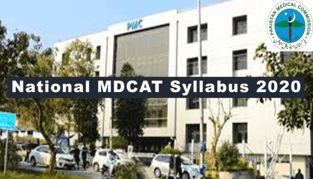 PMC Announced National MDCAT Syllabus 2020 Latest News