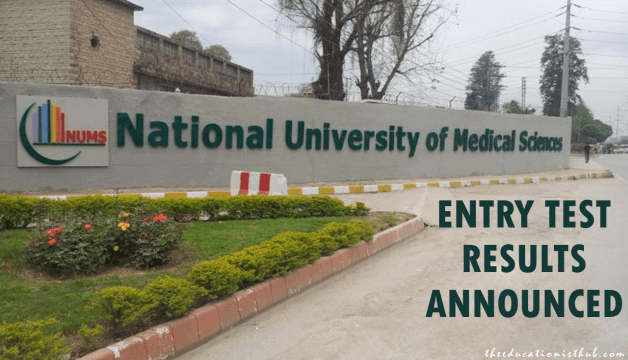 nums mdcat entry test result 2020 announced