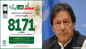 Ehsaas Kafalat Program 2021 Online Registration