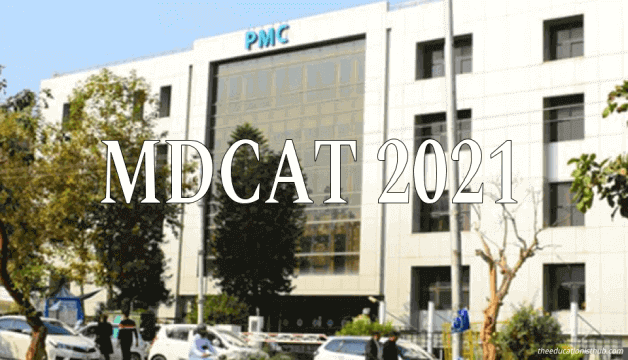PMC Provides MDCAT 2021 Fee Subsidy For Students