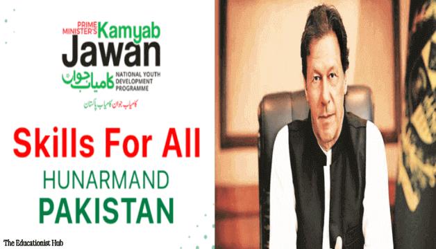 Government Free Courses in Karachi 2021   NAVTTC Courses List – Kamyab Jawan Program