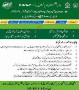 NAVTTC Courses List – Kamyab Jawan Program