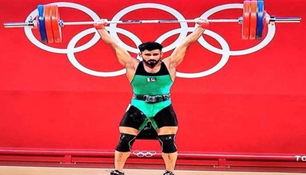 Tokyo Olympics Games: