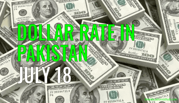 US Dollar Rate in Pakistan Today 18th July 2021