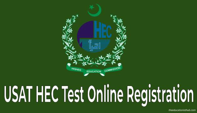 USAT HEC Test 2021 Online Registration and Syllabus