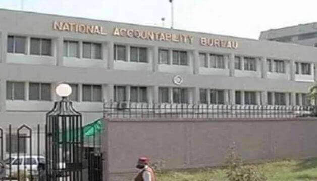 NAB Asks Pakistan Medical Commission For Details Of MDCAT Contract
