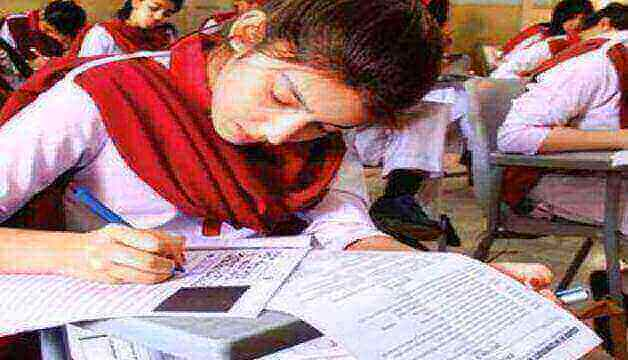Controller of Exams Shocked At BISE Lahore Inter Results 2021